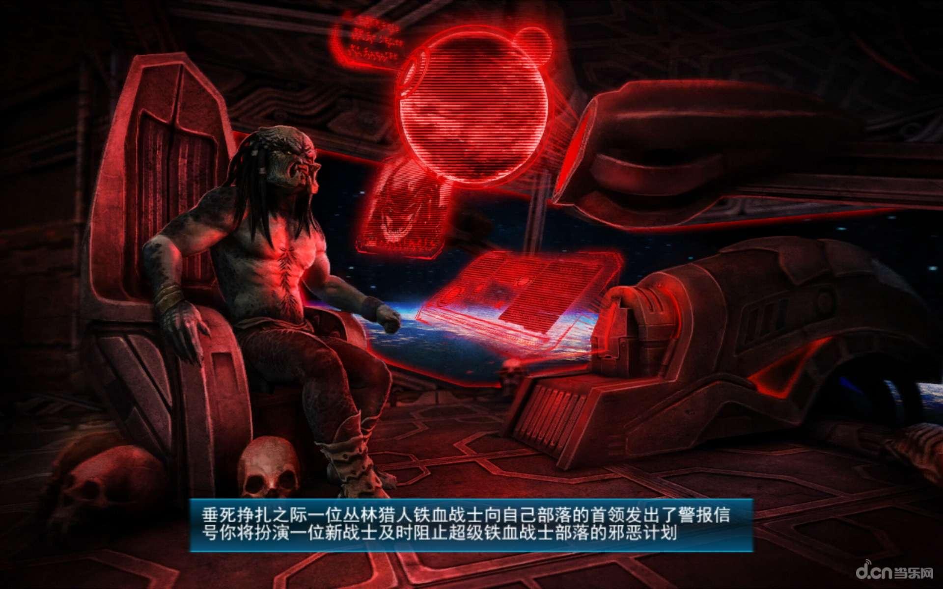 异形大战铁血战士:进化(含数据包)_截图