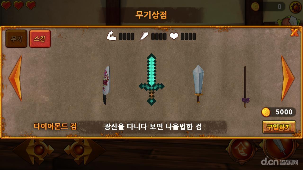 q版剑圣画法步骤