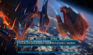 异形大战铁血战士:进化(含数据包)视频