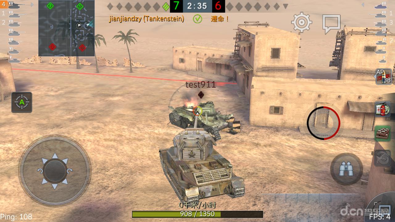 什么手机玩儿坦克世界闪电战不会卡,非常流畅fps大概是在40至50