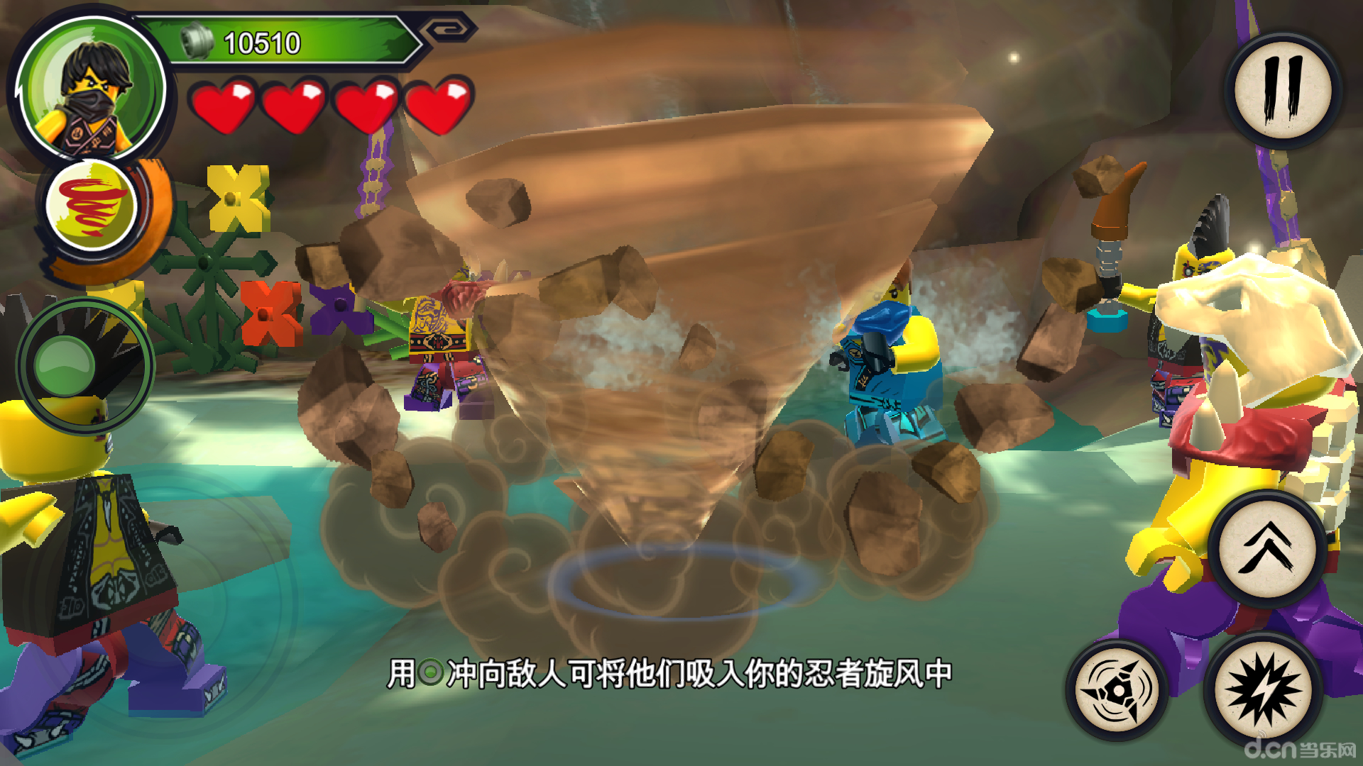 乐高幻影忍者:罗宁的阴影(含数据包)