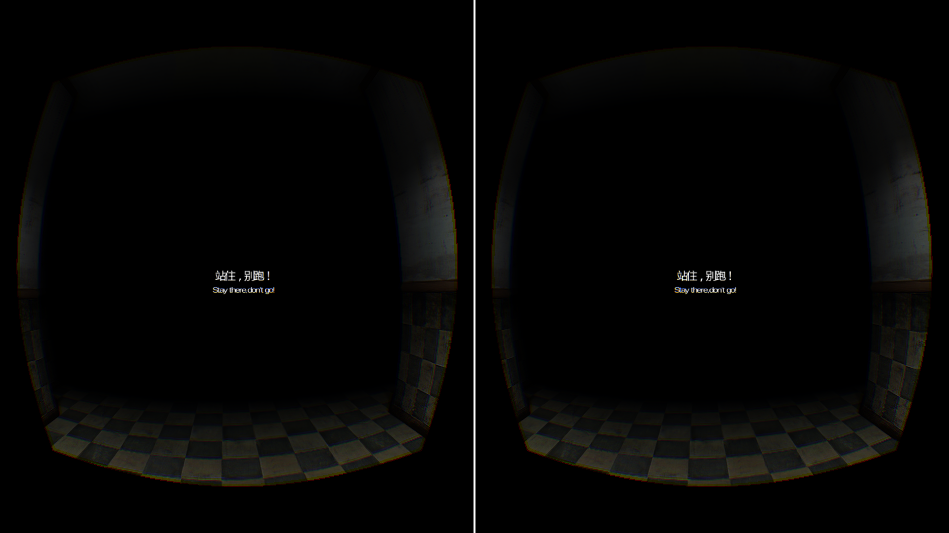 医院夜惊魂VR图3