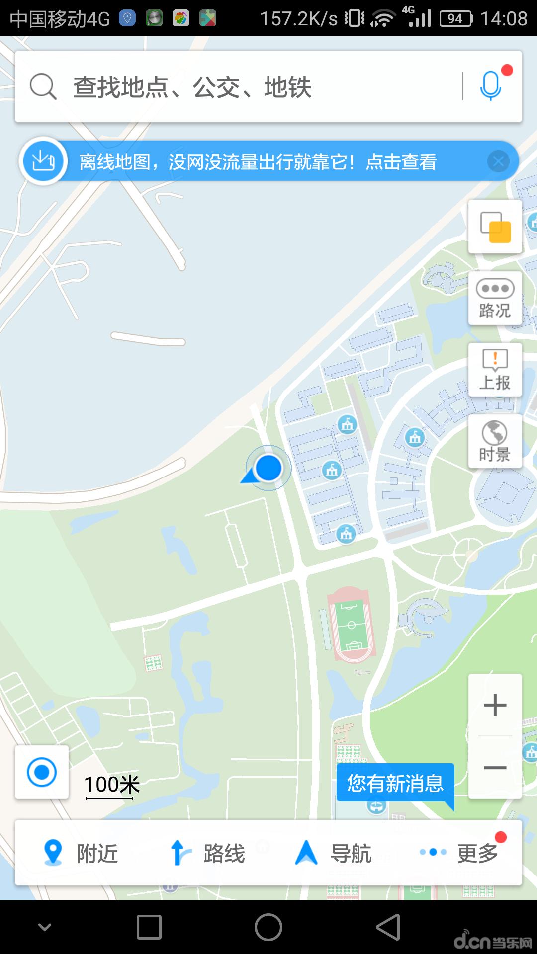 高德地图网页版导航高德地图是一款导航软件,更新过后多了一项组