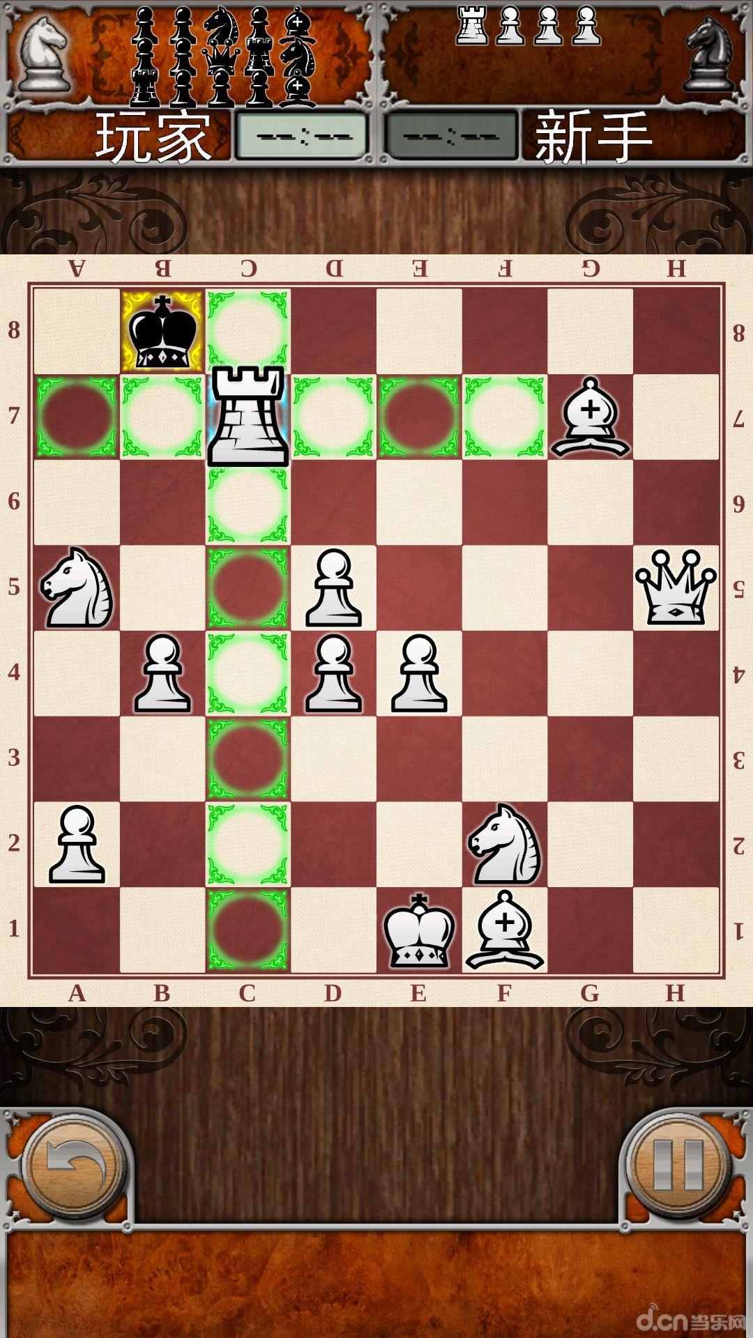 国际象棋_国际象棋安卓版下载图片