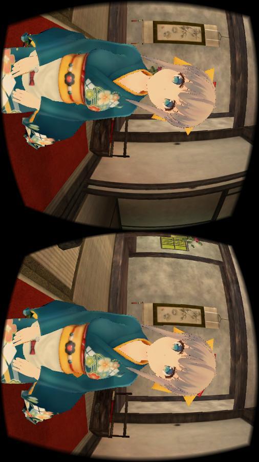 和美的挖耳勺VR图3