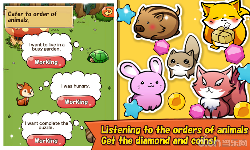 在游戏里玩家能够建造带有可爱动物的花园,照顾田地里的农作物并创造