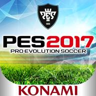 实况足球2017测试版(含数据包)