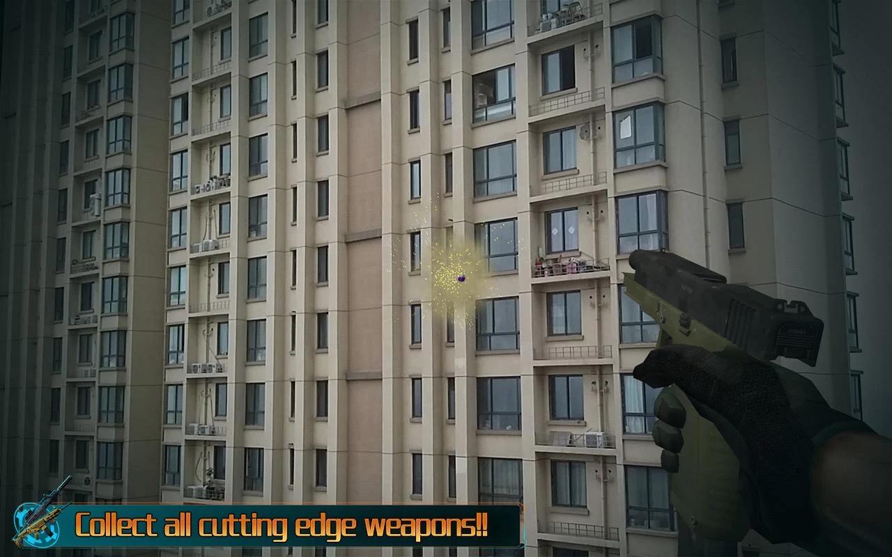 真实狙击AR图2