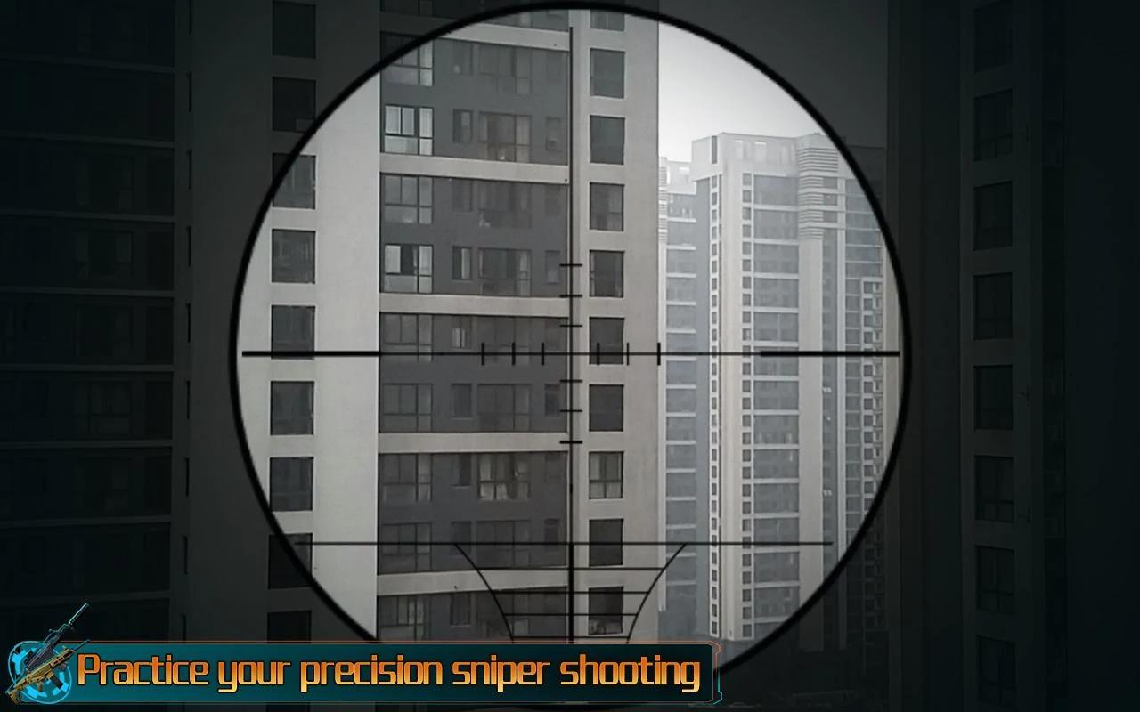 真实狙击AR图4