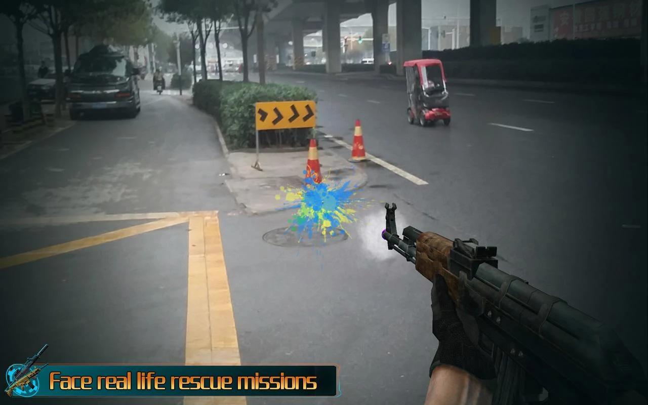 真实狙击AR图5