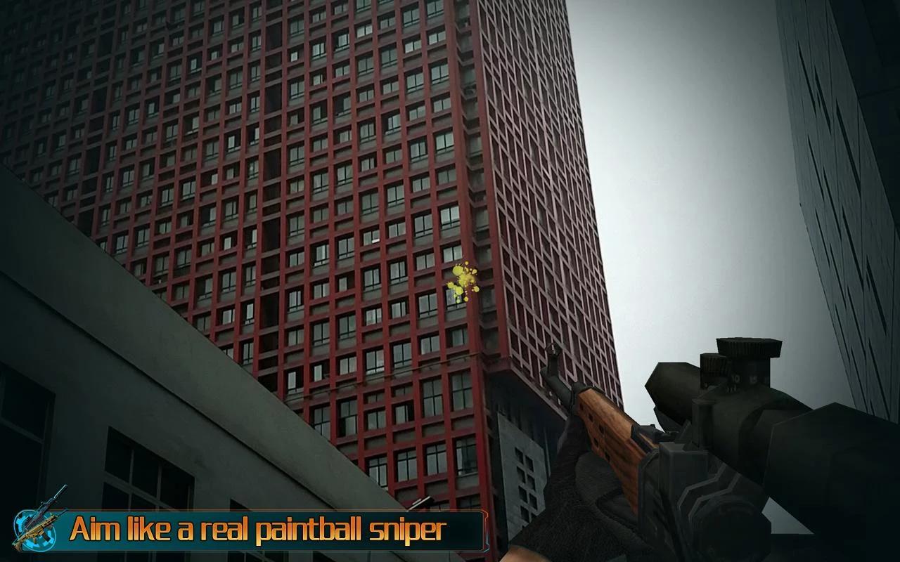 真实狙击AR图6