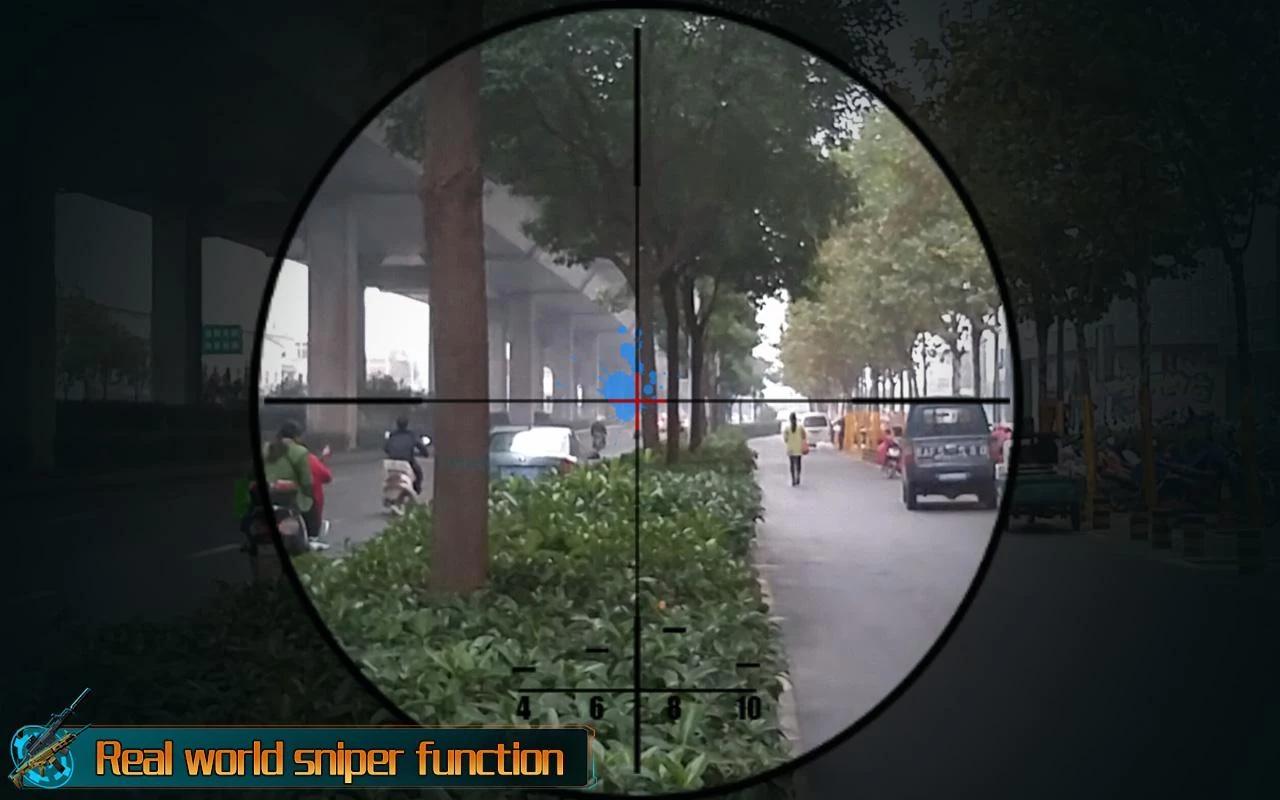 真实狙击AR图7