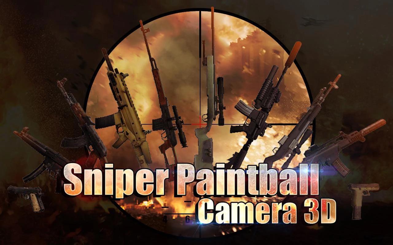 真实狙击AR图8