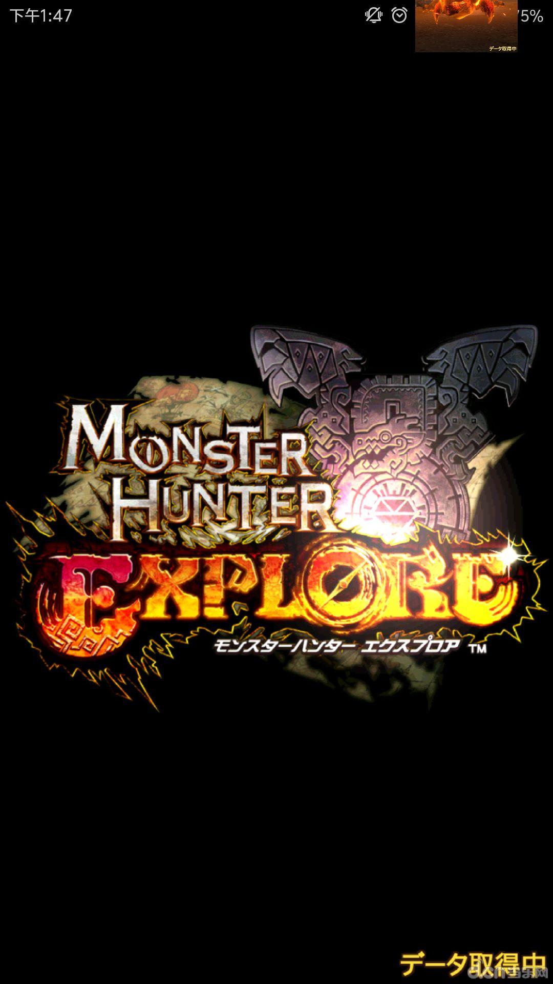在游戏中玩家扮演的猎人为了恢复小岛的和平,踏上了猎狩怪物,寻觅宝藏