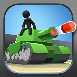 火柴人坦克
